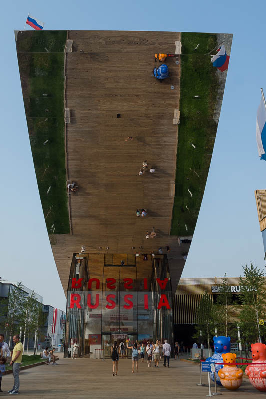 DSC05266 Tasting the World at Expo Milano 2015 II