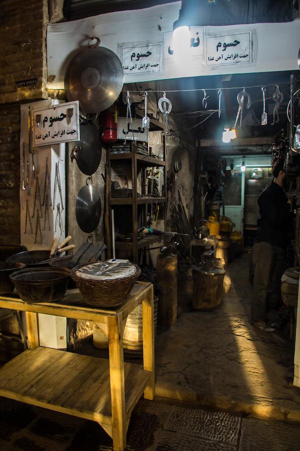 dsc08512 Exploring Isfahan's Grand Bazaar