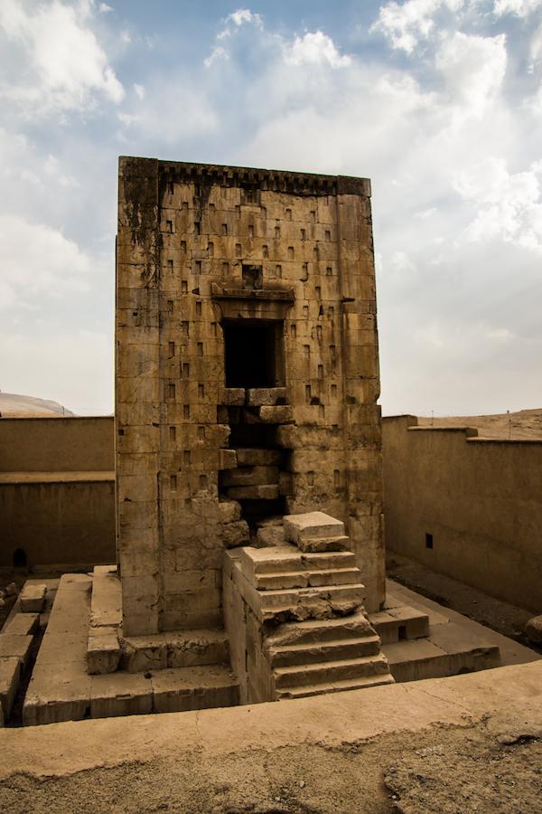 Naqsh-e Rustam majestic tombs of Persian kings